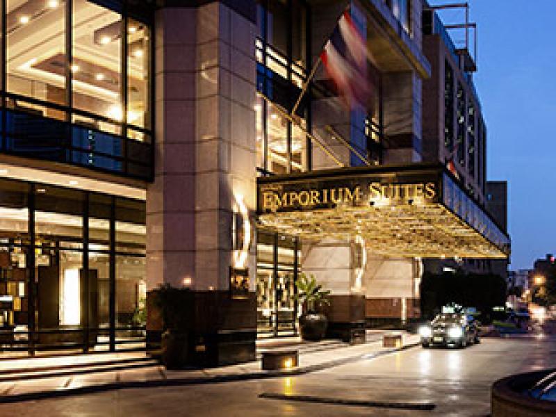 Emporium Suite Bangkok Thumbnail